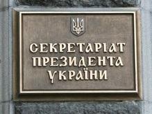 Новые известия: Заговор Тимошенко?