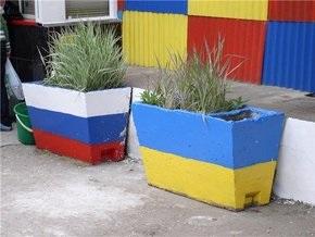 Украинское посольство в РФ отмечает отсутствие в Украине русофобской политики