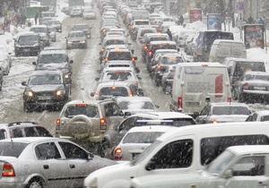 В Украине ожидается осложнение погодных условий