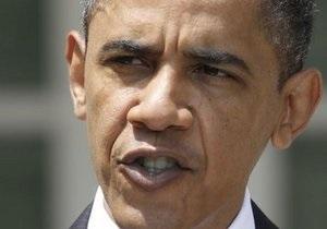 Обама подверг критике нефтяные компании: Панибратства с нефтяной отраслью не будет