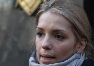 Дочь Тимошенко призвала ЕС остановить  режим Януковича : Нам нужна реальная свобода