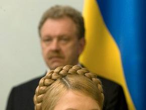 Тимошенко: Украина закупит у России 11 млрд кубометров газа по $153,9