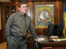 Луценко: Я не уйду. Не дождутся