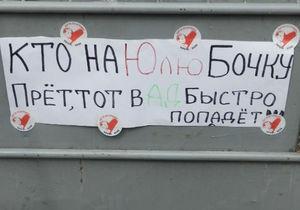 Соратники Тимошенко утверждают, что у нее нет личного массажиста