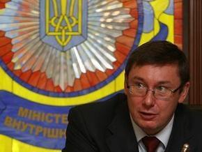 Партия регионов может поддержать отставку Луценко. БЮТ категорически против