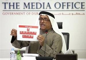 В ОАЭ заявили, что израильтяне не смогут попасть в страну даже с паспортом другого государства