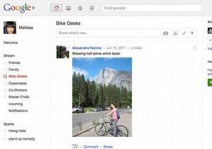 Google представил новую соцсеть, намереваясь конкурировать с Facebook