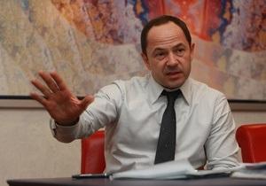 Тигипко: Азарова менять оснований нет, но состав правительства  достаточно сильно  изменится