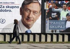 На президентских выборах в Словении лидирует экс-премьер