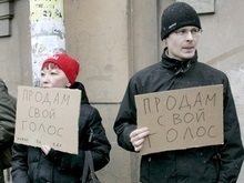 В Киеве стартовала избирательная кампания