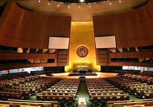 День ООН: Сегодня отмечается 51-я годовщина открытия первой Генассамблеи ООН