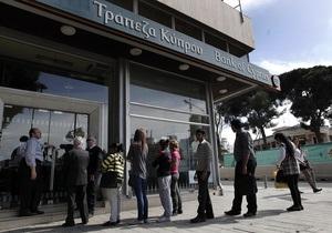 Корреспондент: Операция Эвакуация. Украинские бизнесмены выводят деньги с Кипра и лихорадочно ищут новые налоговые гавани