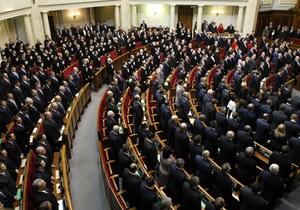 Лицемерие и пожизненные льготы: Депутаты-новички поделились с Корреспондент