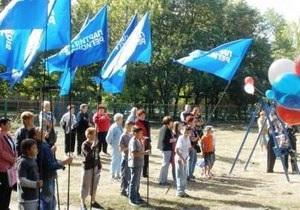Оппозиция обвинила луганского регионала в привлечении детей к политической агитации