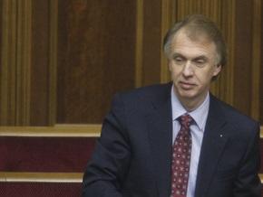 БЮТ требует, чтобы Огрызко извинился перед Тимошенко