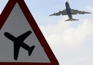 Из-за густого тумана задерживается рейс самолета из Харькова на Киев