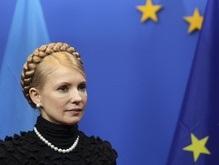 Тимошенко рассказала ЕС о единой команде, которая продвинет Украину