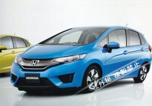 В интернете появились фото нового автомобиля Honda