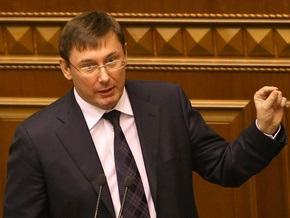 Луценко угрожает уголовным делом адвокатам,  шантажировавшим  Богдана