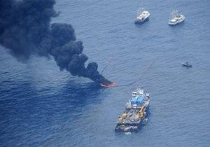 ВР оценила разлив нефти в Мексиканском заливе почти в миллиард долларов