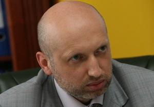 Турчинова вновь вызвали в Генпрокуратуру