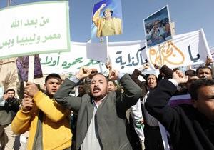Министр юстиции Ливии подал в отставку