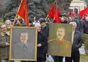 Конец света: Коммунисты отметят 21-го декабря день рождения Сталина