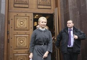 ГПУ изменила статус Тимошенко с подозреваемой на обвиняемую