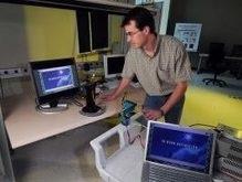 В Корее создана новая технология беспроводной передачи данных