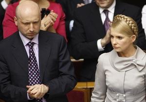 Тимошенко уходит в отпуск. Исполнять обязанности премьера будет Турчинов