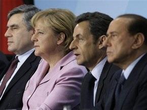 Лидеры ЕС договорились усилить контроль над финансовыми рынками