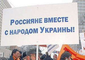 В РФ зарегистрировали новую организацию Украинцы России, на съезд которой не пустили журналистов