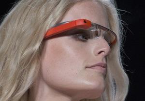 Оправу для Google Glass можно будет выбрать