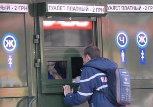 Донецкий горсовет закупил туалеты по цене автомобиля