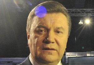 Янукович назвал главную цель своей жизни