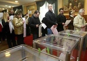 Местные выборы: МИД призвал международные организации ускорить направление наблюдателей