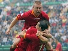 Серия А: Рома продолжает погоню за Интером