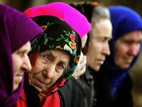 ЗН: Максимальная пенсия в Украине составляет 46 тыс. грн