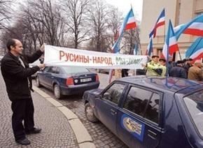 СБУ: Сепаратисткие организации не несут угрозы для безопасности Украины