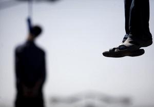 В Иране три человека казнены за гомосексуализм