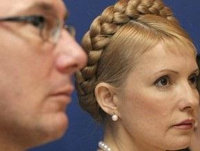 Тимошенко: Кабмин отстранит Луценко от руководства МВД