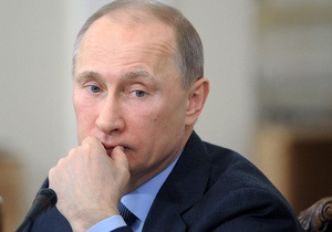 Путин оплатил штраф за нарушения на митинге на Поклонной горе - источник