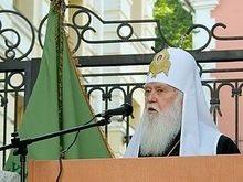 УПЦ КП призвала все поместные православные церкви стать независимыми от Москвы