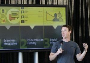 Основатель Facebook выступил против антипиратского законопроекта SOPA