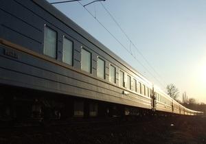 Украина предложит России отменить ночные проверки документов в поездах