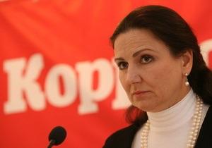 Богословская возвращается в Партию регионов