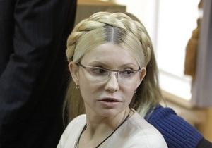 Защита Тимошенко попросит Верховный суд отменить приговор по газовому делу
