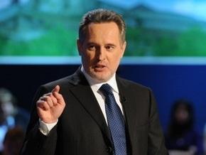 Фирташ предлагает Украине создать газовое СП с РФ и ЕС