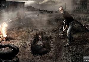 В рекламе чилийского издания Джобс похоронил Ассанжа