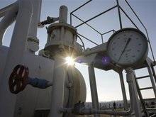 Ъ: Газ для Украины будет стоить меньше, чем ожидалось